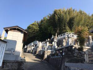 三日市墓地の入り口