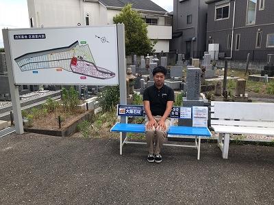 池尻墓地(大阪狭山市)でお墓の確認