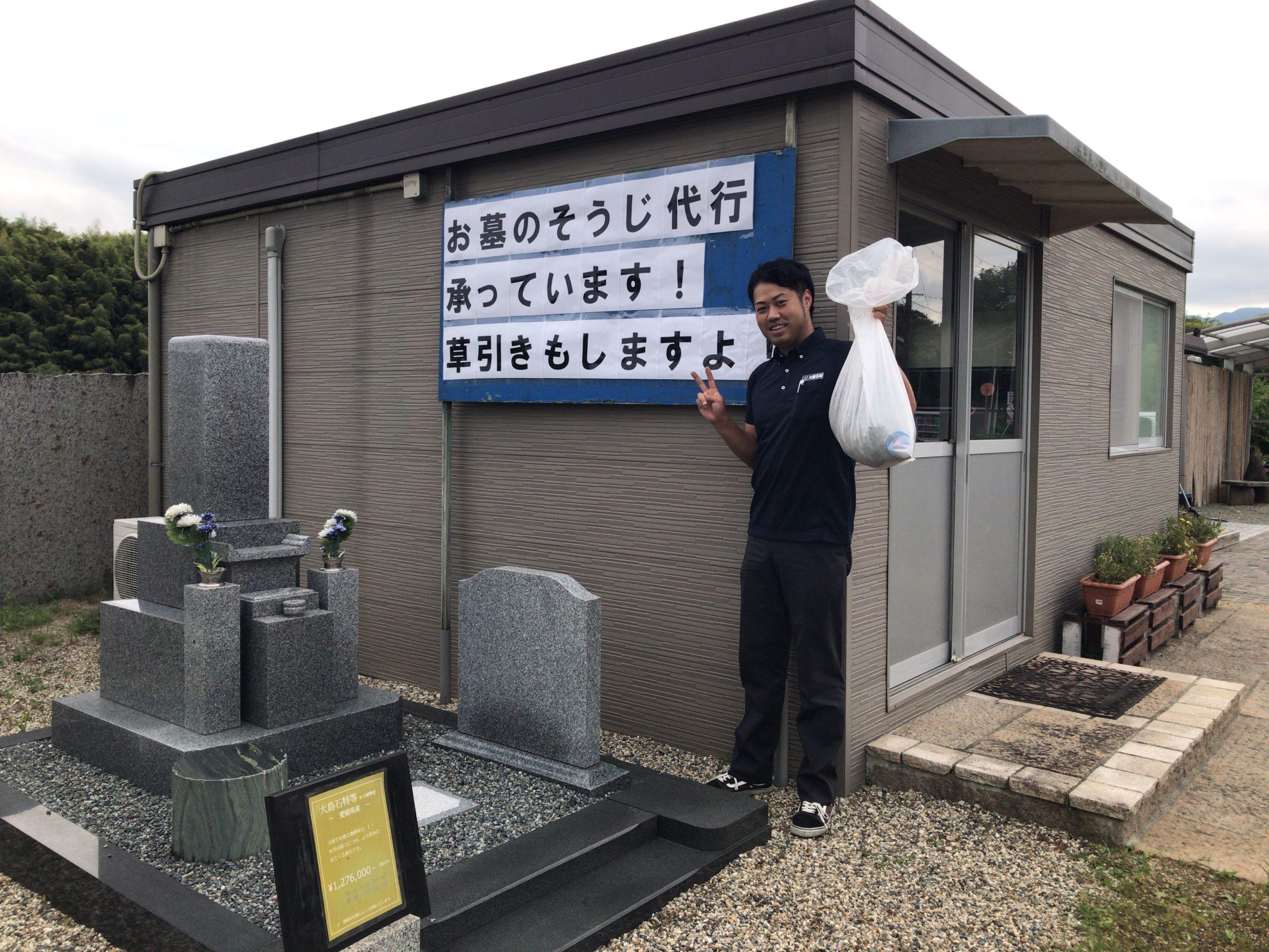 石材店ではお墓の掃除代行します。