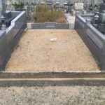 大阪狭山市西山霊園の募集とお墓