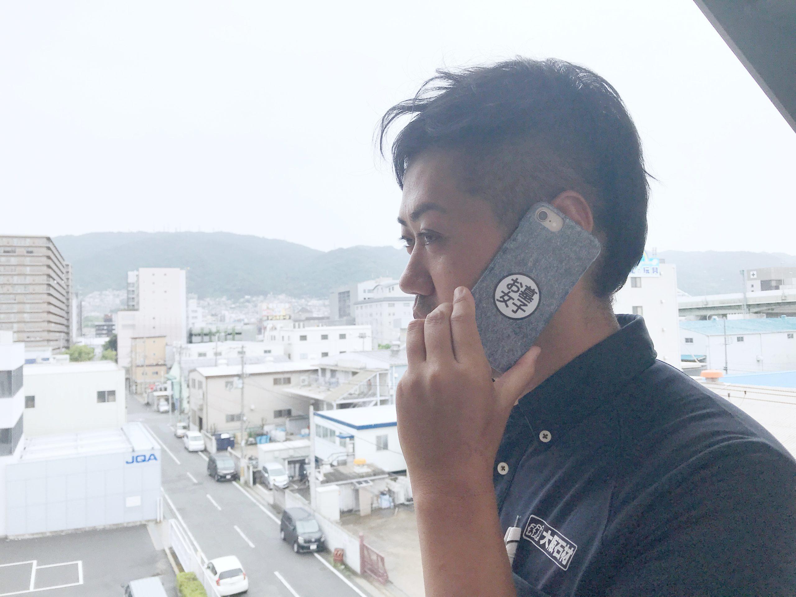 庵治石細目の柄のiPhoneケース