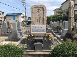 田井城墓地(松原市)の忠魂碑
