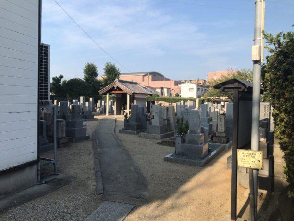 高見墓地(松原市)のお墓