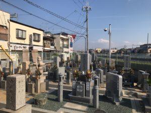 髙木共同墓地(松原市)のお墓