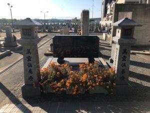 野霊園(羽曳野市)のお墓