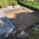 大阪狭山市公園の募集とお墓