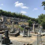 中地区墓地(河南町)のお墓