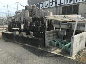 郡戸墓地(羽曳野市)のお墓