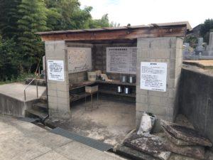 山本共同墓地(大阪狭山市)のお墓