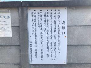 羽曳が丘霊園(羽曳野市)のお墓