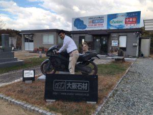 大阪石材南大阪店の石のバイク