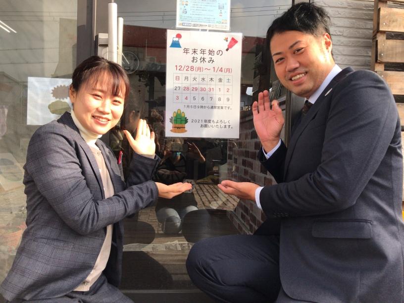 大阪石材南大阪店 今年もありがとうございました