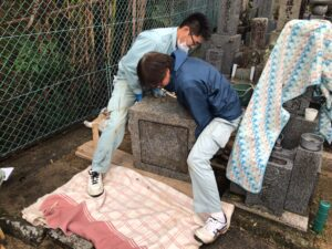 白木墓地(河南町)のお墓