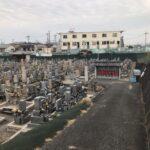 古市六町墓地(羽曳野市)のお墓