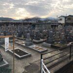 古市六町墓地(羽曳野市)のご紹介。羽曳野市の霊園お墓案内。