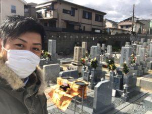 羽曳野市西浦墓地で納骨式