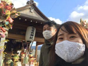 富田林市の富栄戎神社へお参り