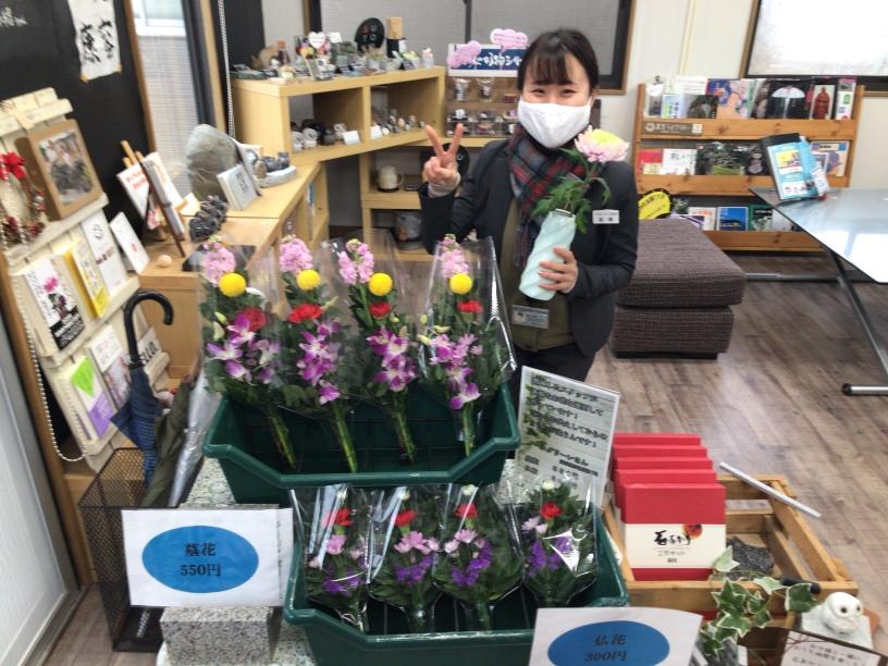 南大阪店で墓花を販売