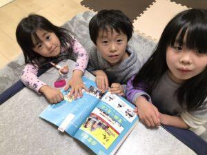 大阪石材南大阪店が掲載されている雑誌