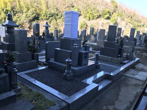 三日市墓地(河内長野市)のお墓