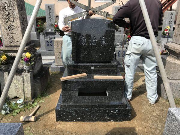 平・新家町墓地(富田林市)のお墓