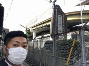 てんのじ村記念碑