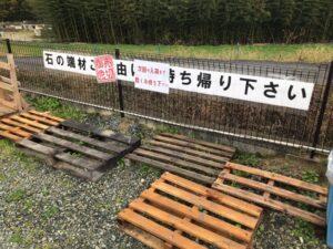 南大阪店の石の端材