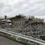 柏原市安堂太平寺共同墓地のご紹介。柏原市の霊園お墓案内。