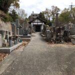 高井田墓地(柏原市)のお墓