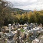 柏原市青谷墓地のご紹介。柏原市の霊園お墓案内。