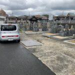 軽里共同墓地(羽曳野市)のお墓