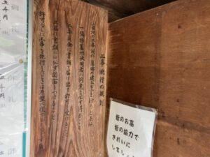 宮町北墓地(富田林市)のお墓