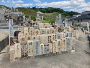 飛鳥町会墓地(羽曳野市)のお墓