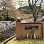 千早赤阪メモリアルパークのご紹介。千早赤阪村の霊園お墓案内。