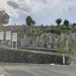 西墓地(太子町)のお墓