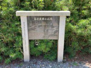 石見川石塔墓地(河内長野市)のお墓