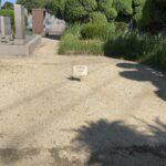 大阪狭山市公園墓地の募集